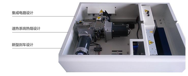 集成电路设计:新型电路设计,打包机采用插入式电路板控制整个打包动作